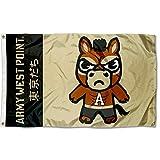 Sewing Concepts Army Black Knights Kawaii Tokyodachi Mascot Flag