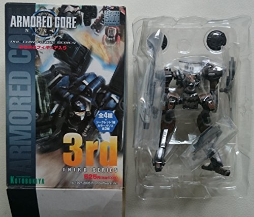 One Coin Figure Armored Core Nexus 3rd Brain Wash = Brown single item