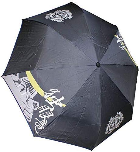 戦国傘 NN053 大人用 サムライ傘 折畳傘 伊達政宗 8本骨 53cm 面白傘 かさ カサ 武将
