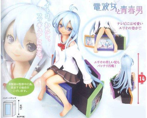japan import All one blue Haruo Towa Erio figure and radio waves woman