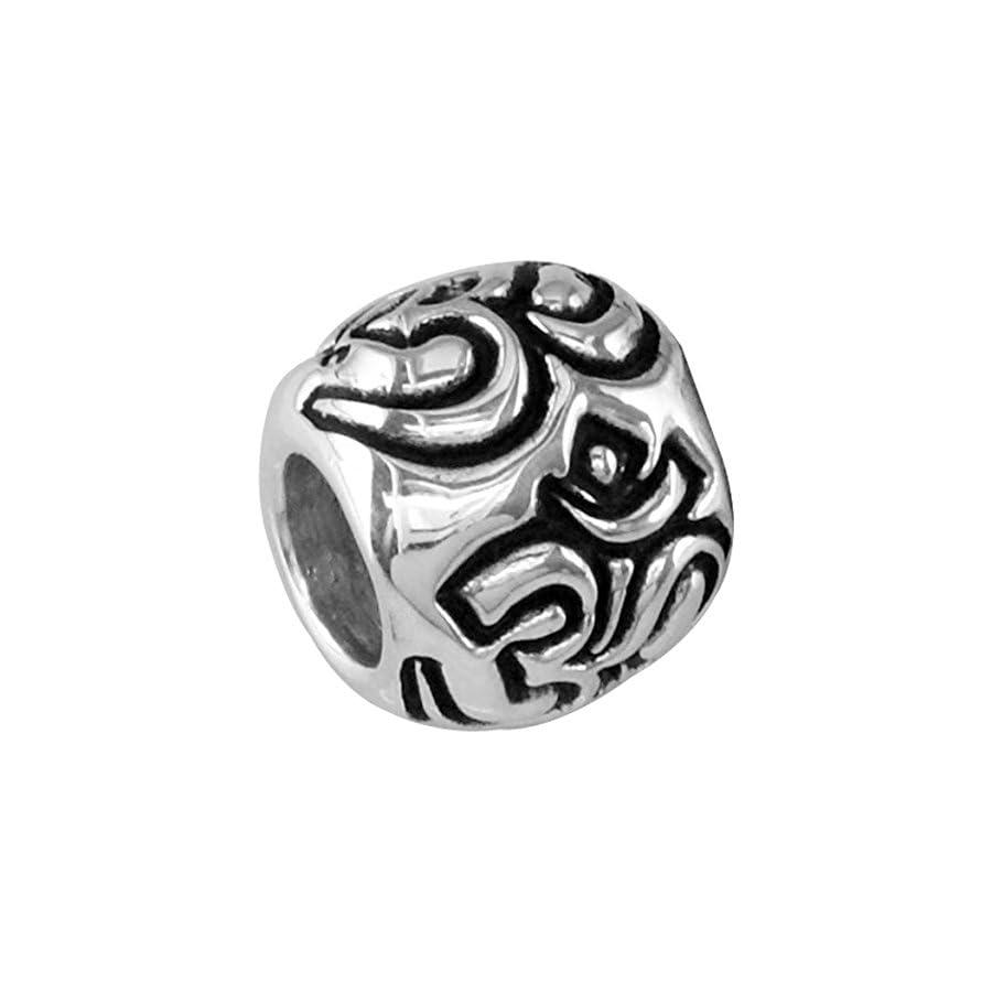 Embossed Yoga Ohm, Om, Aum Charm Bracelet Bead in Sterling Silver