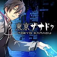 Tokyo Xanadu - PS Vita [Digital Code]