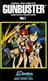 Gunbuster Vol.1 [VHS]
