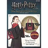 Harry Potter 2Way Bag GRYFFINDOR Type