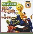 Sesame Street: Old School, Vol. 1: 1969-1974