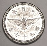 1942 Japan 5 Sen %2D%2D Japanese WW II E