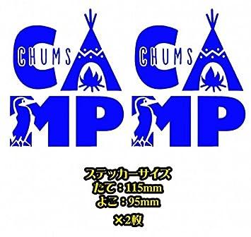 amazon chums camp 2枚組 防水ステッカー チャムス キャンプ