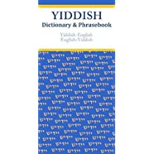 Yiddish-English/English-Yiddish Dictionary & Phrasebook