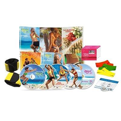 Brazil Butt Lift DVD Workout - Deluxe Kit by Beachbody
