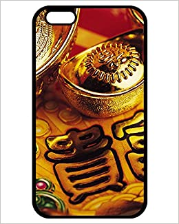 Amazon.com: 2015 Hot Hard Plastic Cover Case For Chinese New