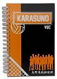 Great Eastern Entertainment Haikyu!! Karasuno VBC Hardcover Notebook