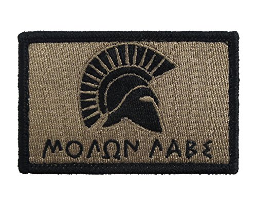 Spartan Embroidered Tactical Morale Tags