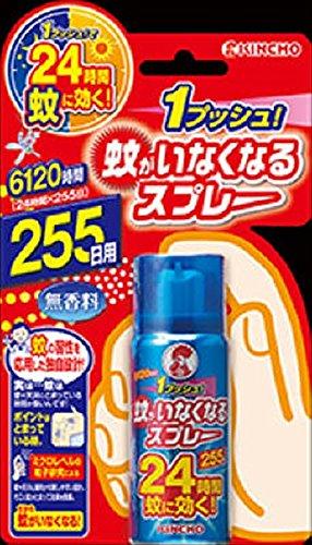 蚊がいなくなるスプレー 255日 無香料 24時間 × 24個セット B0719P88HL  24個
