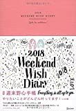 WEEKEND WISH DIARY 週末野心手帳 2018 ヴィンテージピンク