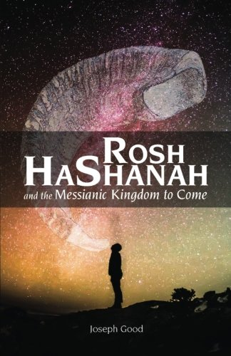 Rosh HaShanah and The Messianic Kingdom To Come
