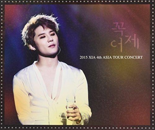 DVD : XIA - 2015 Xia 4th Asia Tour Concert In (Asia - Import, NTSC Region 1,3)