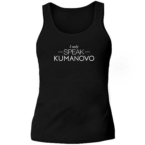 Idakoos I only speak Kumanovo - Città del Mondo - Canotta Donna