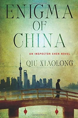 Enigma of China: An Inspector Chen Novel (Inspector Chen Cao)