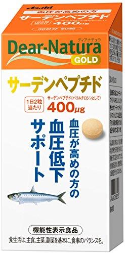 디 아나운서《추라고루도》 서 덴 펩티드 (30일분) 60알 [기능성 표시 식품]