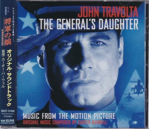 General's Daughter,the