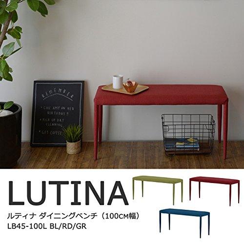 日用品 キッチン 椅子 ダイニングベンチ(2人掛けサイズ100cm幅) 3色展開 グリーン B07D7WGTQW