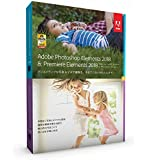 Adobe Photoshop Elements 2018 & Premiere Elements 2018 日本語版 Windows/Macintosh版