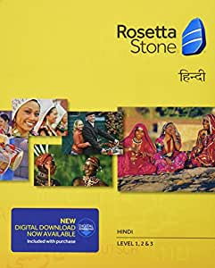Learn Hindi: Rosetta Stone Hindi - Level 1-3 Set