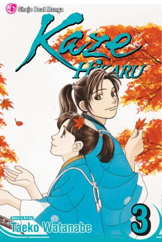 Read Online Kaze Hikaru, Vol. 3 ebook