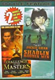 Shaolin Wooden Men / Challenge Of The Masters [Slim Case]
