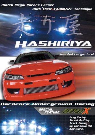 (Hashiriya: Hardcore Underground Racing)