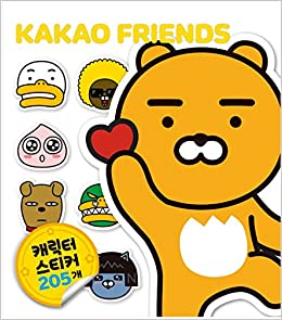 Kakao Friends Character Sticker Book Ryan Version Play Fun Memo