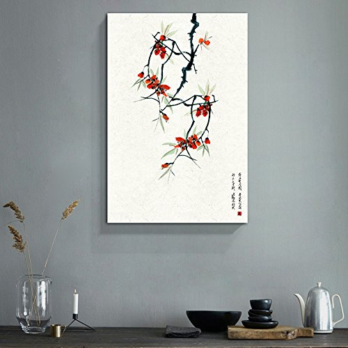 Chinese Ink Painting Style Red Flowers on Branch