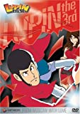 Lupin the 3rd - From Moscow with Love (TV Series, Vol. 11)