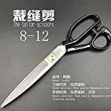 Jiansy Professional Sewing Scissors Tailor Scissors For Needlework Fabric Cutting Exquisite Steel Dressmaker Small and Large