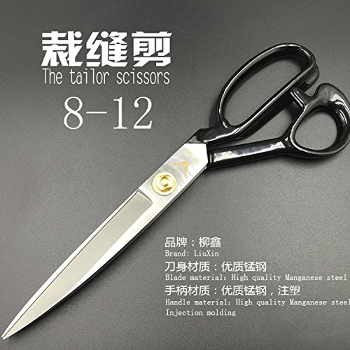 Jiansy Professional Sewing Scissors Tailor Scissors For Needlework Fabric Cutting Exquisite Steel Dressmaker Small and Large by Jiansy (Image #5)