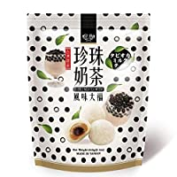Royal Family Bubble Milk Tea Mochi 8.4oz (240g) large pack Individually wrapped- japenese taiwanese boba pearl tapioca drink sweet rice wagashi snack dessert dagashi brown sugar cake candy(1 Pack)