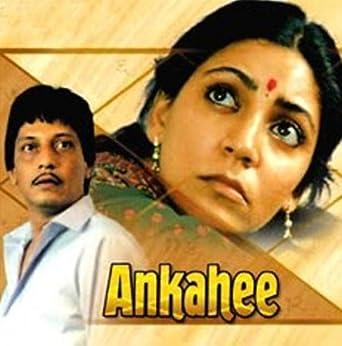 my lucky stars 1985 in hindi