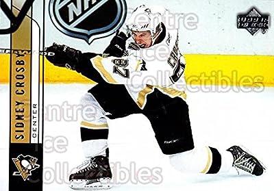 2006-07 Upper Deck #155 - Sidney Crosby