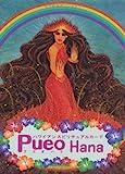 ハワイアンスピリチュアルカード プエオハナ