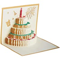 Birthday Card Greeting Card Birthday Cake with Candles Pop Up Card Stereo Paper Sculpture Cake Shaped Invitation Card