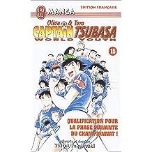 CAPTAIN TSUBASA WORLD YOUTH T15