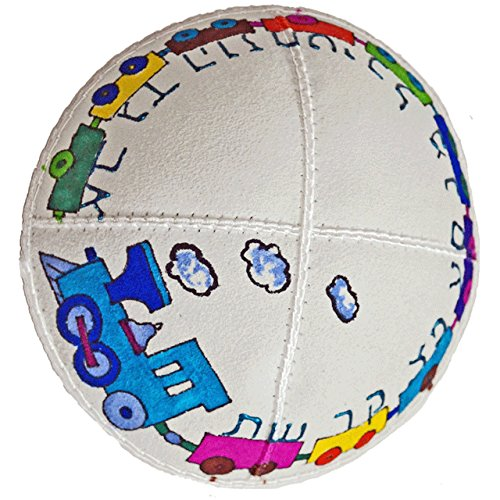 Hand-painted Kippah (Yarmulke) with a Hebrew Alphabet Train
