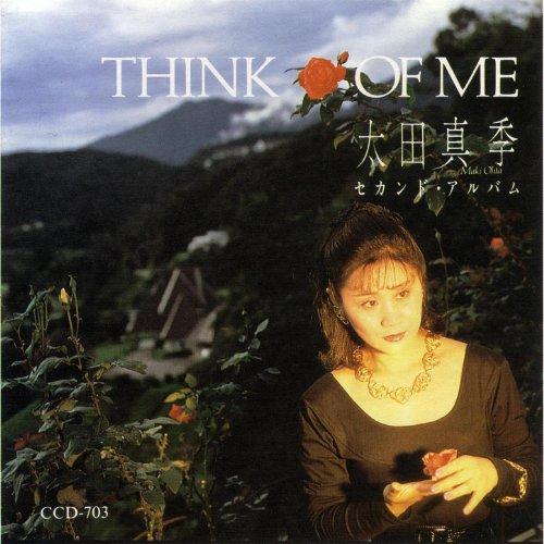 Amazon.com: Futari No Tenshi: Maki Ota & Saint Pneux: MP3