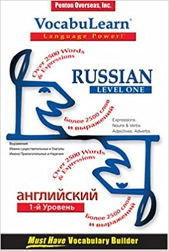 VocabuLearn Russian Level 1