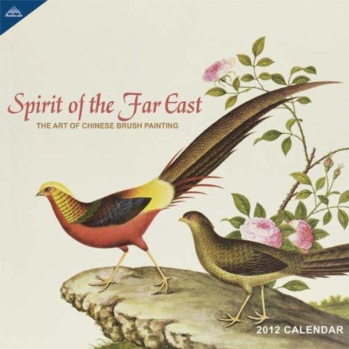 2012 Spirit Of The Far East 12X12 Wall calendar pdf