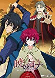 Animation - Akatsuki No Yona Vol.2 [Japan BD] VPXY-75142