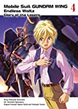 Mobile Suit Gundam WING, 4: Glory of the Losers