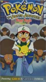 Pokemon - The Johto Journeys - Buggy Boogie (Vol. 48) [VHS]