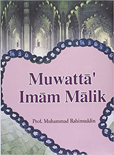 Buy Muwatta' of Imam Malik Book Online at Low Prices in