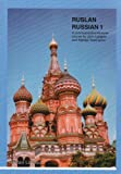 img - for Ruslan Russian 1: A Communicative Russian Course, 4th Edition book / textbook / text book